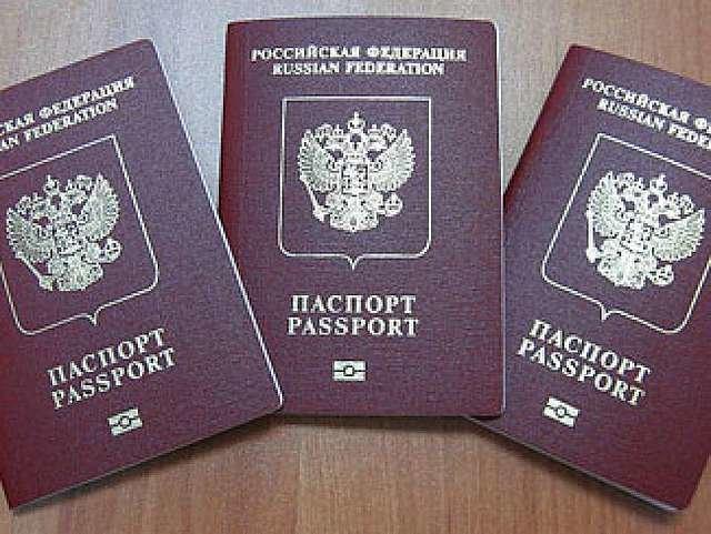 Записаться на получение загранпаспорта в москве